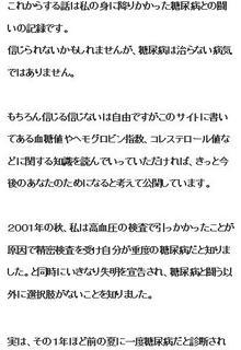 堀京子2.JPG